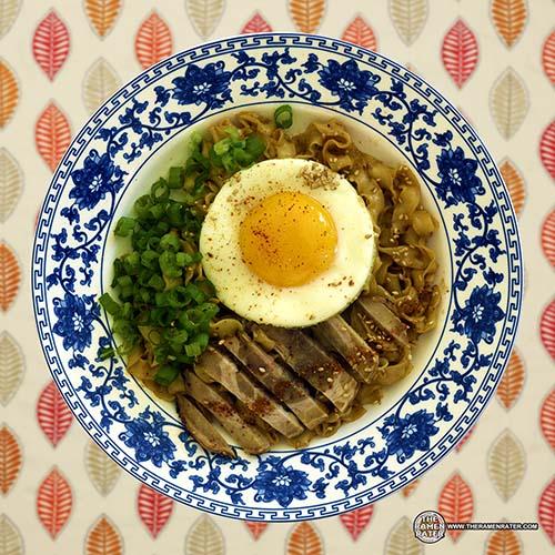 #3857: Super God Co. Ltd. God Noodles Sichuan Spicy & Scallion Flavor - Taiwan