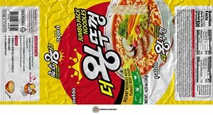 #3858: Paldo Jumbo Instant Noodles With Flamed Beef Soup - United States