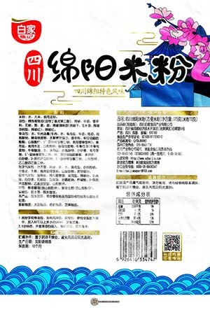 #3860: Baijia Mian-Yang Rice Noodle Artificial Beef Flavor - China