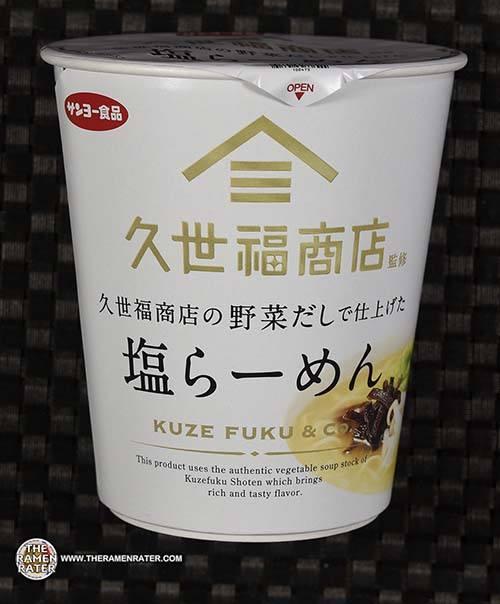 #3894: Sapporo Ichiban Kuze Fuku Shoten Shio Ramen - Japan