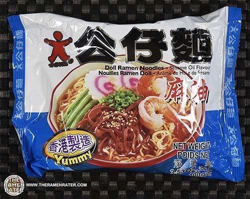 #3900: Doll Ramen Noodles Sesame Flavour - Hong Kong