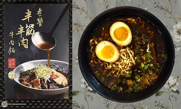 The Ramen Rater's Top Ten Instant Noodles Of All Time 2021 Edition