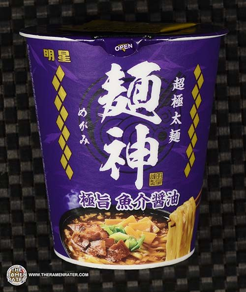 #3913: Myojo Megami Seafood Shoyu Ramen - Japan