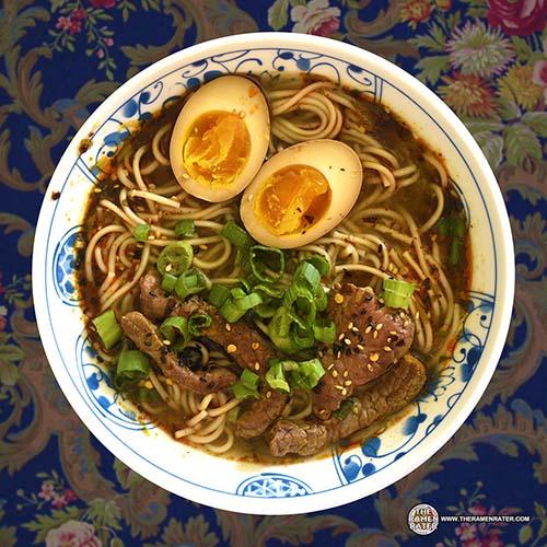 #3890: Niudafang Lanzhou Ramen - China