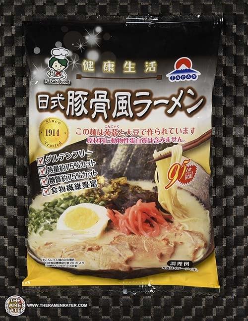 #3942: Nakaki Food Tonkotsu Ramen - Japan