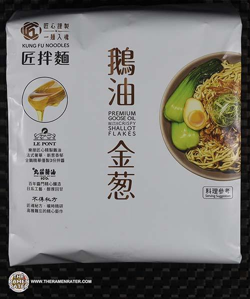 #3946: Kung Fu Noodles Premium Goose Oil With Crispy Shallot Flakes - Taiwan
