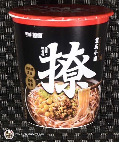 #3932: Simple Grain Chongqing Noodles - China