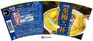 #3969: Myojo Rich Salty Butter Ramen - Japan