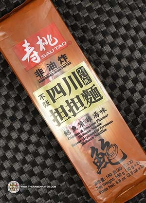 #3971: Yamasa Artisanal Tonkotsu Broth x Sau Tao Sichuan Noodle - USA/HK