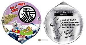 #3953: Sapporo Ichiban Waraa Kagoshima Pork Shabu-Shabu Taste Ramen - Japan