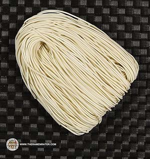 #3957: Kung Fu Noodles Premium Black Sesame Oil With Smashed Ginger - Taiwan