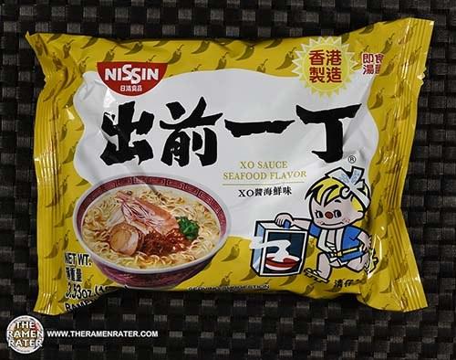 #3980: Nissin Demae Ramen XO Sauce Seafood Flavor - Hong Kong