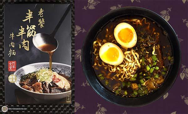 A-Sha LaoTao Beef & Tendon Noodle