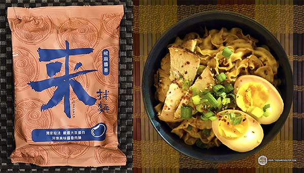 Hi-Lai Foods Lai Noodle