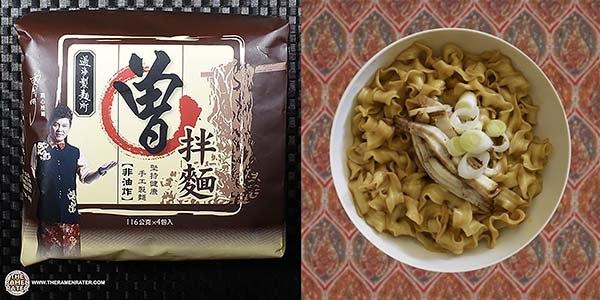 Tseng Noodle Scallion With Sichuan Pepper Flavor