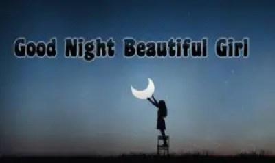 Good Night Beautiful Quotes