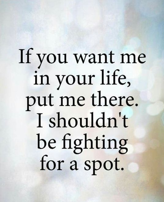 Quotes About Relationship Problems