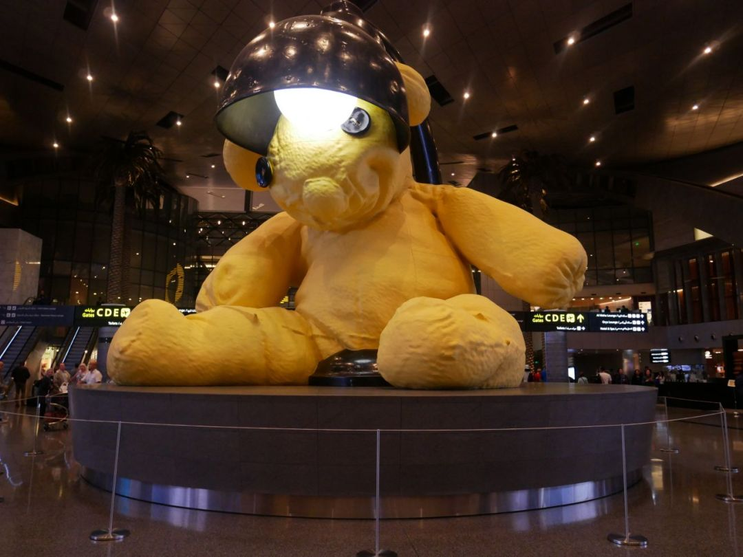 Bear at Hamad International Airport in Doha, Qatar