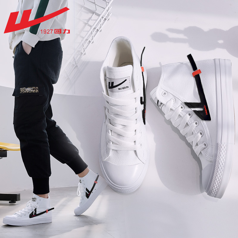 Off-White High Top Black - The Real
