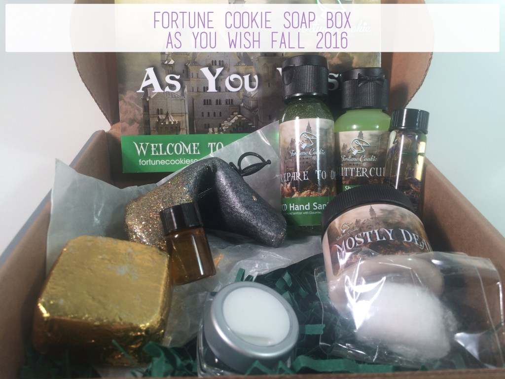 Fortune Cookie Soap Box Fall 2016 | The Rebel Planner