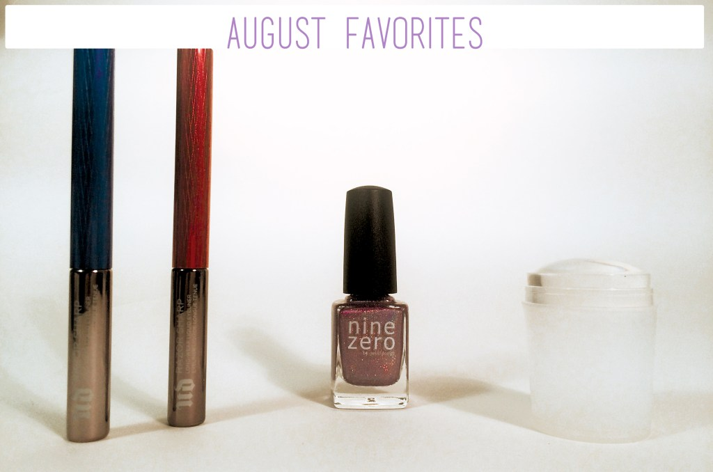 August Favorites | The Rebel Planner