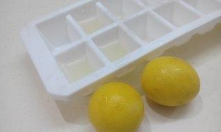Preserve Lemon Juice