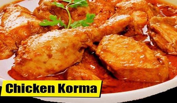 Chicken Korma Recipe by Chef Shireen Anwar