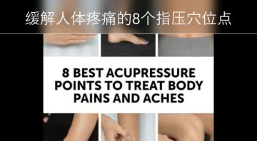 8 Best Acupressure Points To Treat Body Aches & Pains