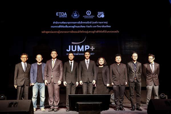 JUMP+