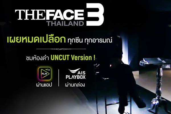 The Face Thailand 3