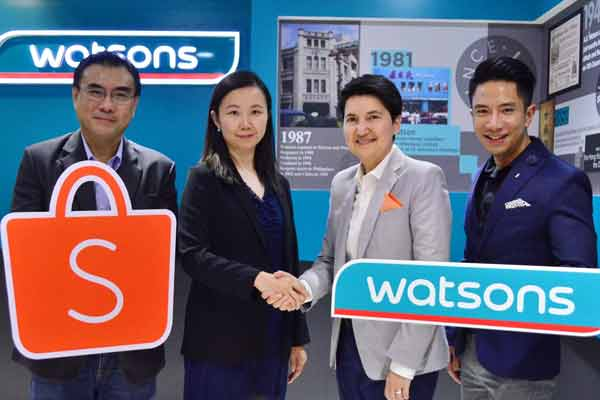 Watsons Thailand Official Shop