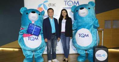 dtac and TQM announced a key strategic partnership during the season of happiness