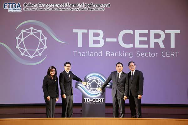 TB-CERT