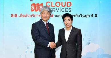 SiS Cloud Services