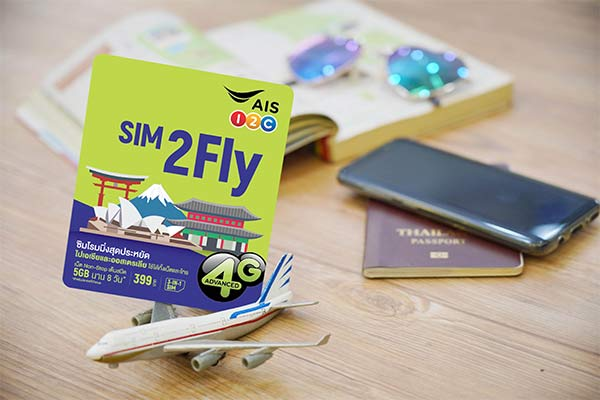 SIM2Fly get the worth 5GB with price 399 baht