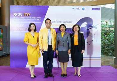 SCB launches SCB Intelligent Trade Program #3