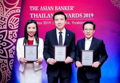 KBank wins three big awards at The Asian Banker