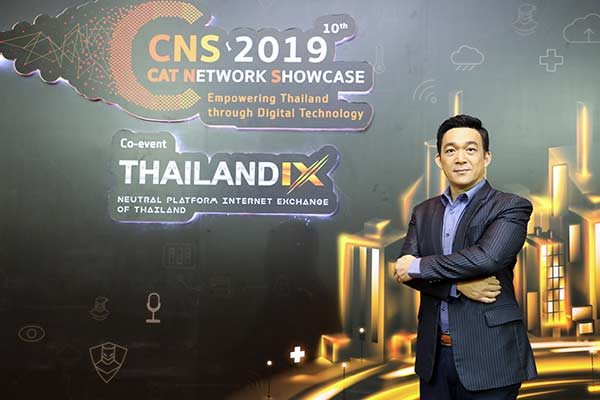 CAT Network Showcase 2019
