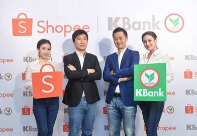 KBANK / Shopee introduce new financial solutions