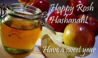 Happy Rosh Hashanah Jewish New Year