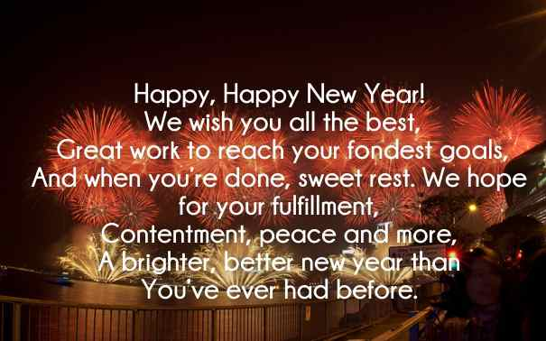 happy new year greetings family