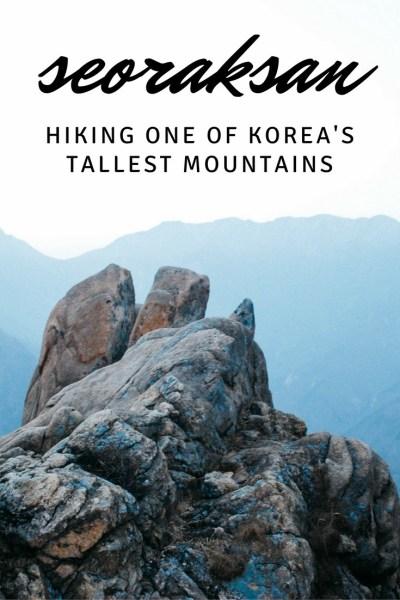 hiking-seoraksan-pin
