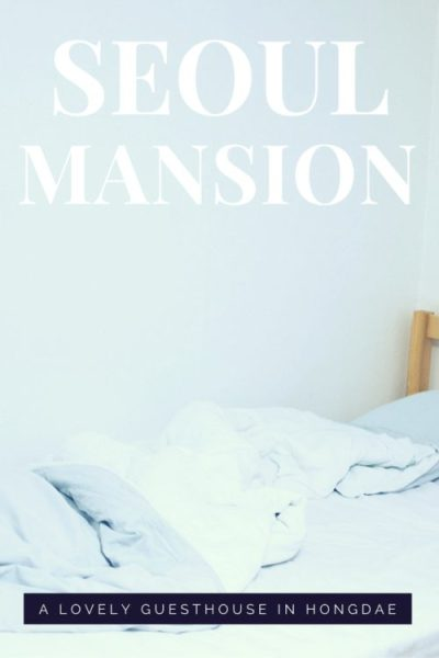 seoulmansion-pin