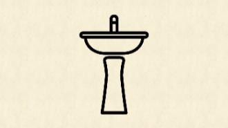 Carl James Sink