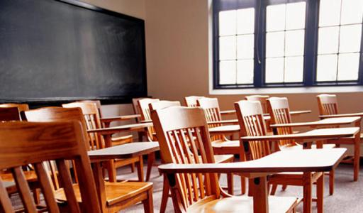 Daily Prompt: The New School