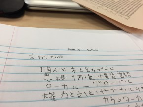 I Guess Sociology Is Being Taught in Japanese Today!