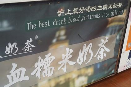 mmm blood rice milk!