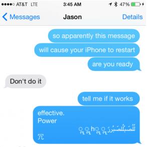 Bizarre iPhone iMessage Glitch لُلُصّبُلُلصّبُررً ॣ ॣh ॣ ॣ  冗