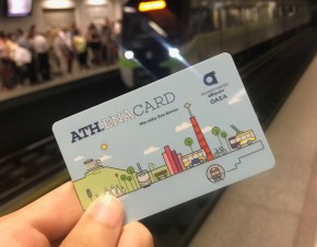 My Personalized Ath.ena Card For Transportation in Athens