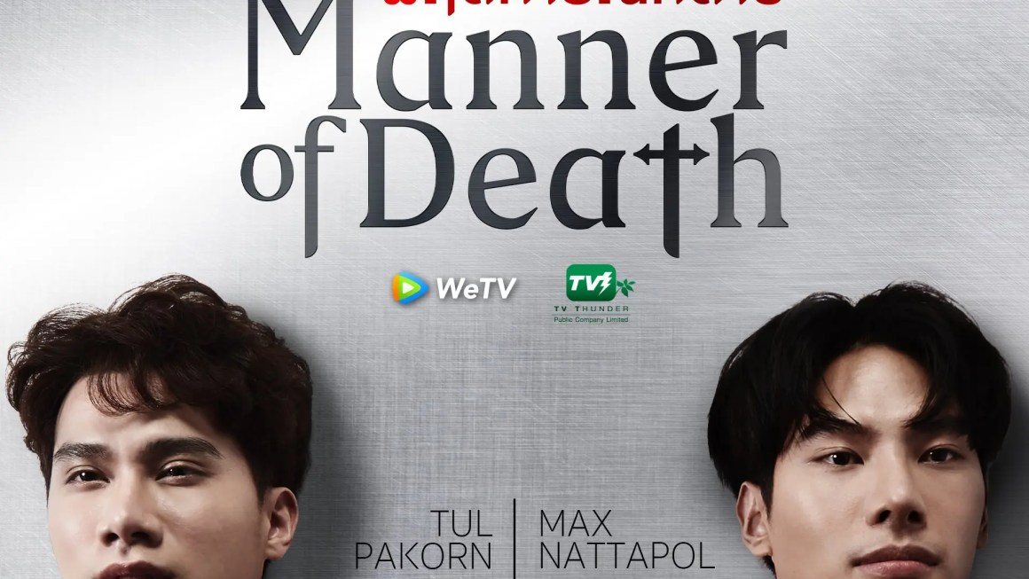 Manner of Death drama cover photo